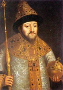 Mikhail Fyodorovich Romanov (1596-1645)