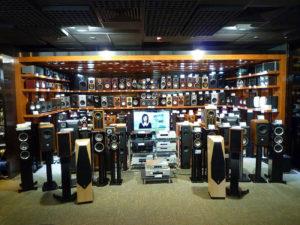 Storefront of hi-fi speakers